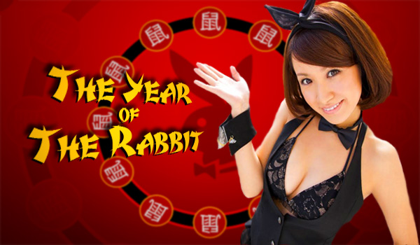 100 Busty Asian Bunnies Bring In The Year | Daily Girls @ Female Update