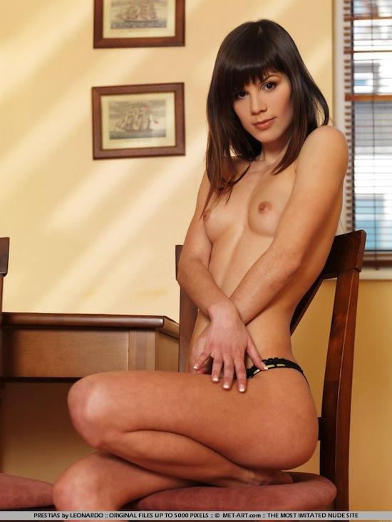 Ukrainian Chick Ksu Poses Naked At Met Art | Daily Girls @ Female Update
