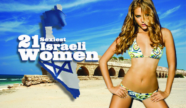 Sexiest Israeli Women for Israeli Independence Day | Daily Girls @ Female Update