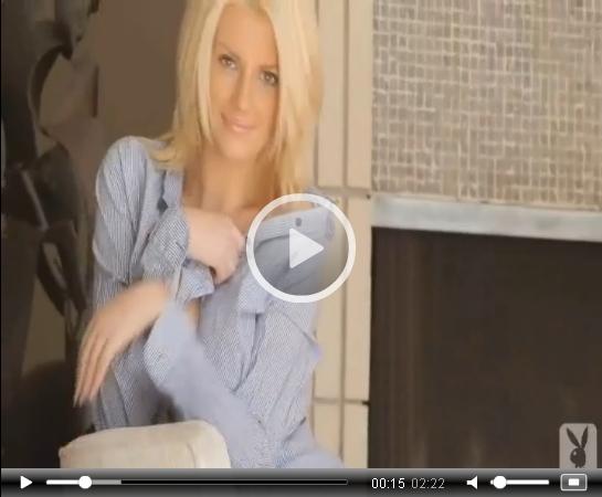 Stephanie Branton in Playboy | Daily Girls @ Female Update