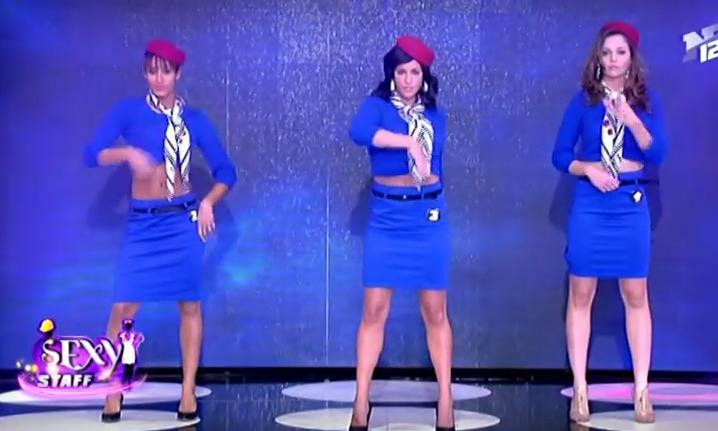 Three Air Hostesses Strip on Live TV
