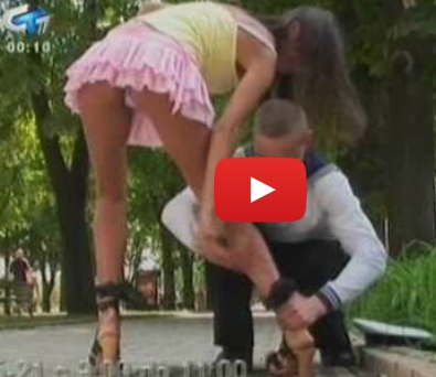 Upskirt Prank Videos | Daily Girls @ Female Update