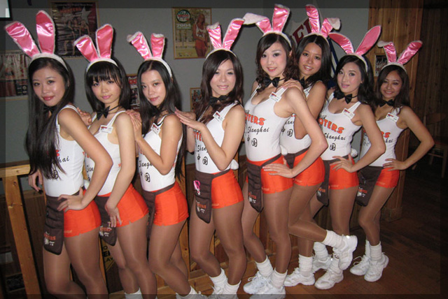 Video Dump: Chinese Hooters | The Smoking Jacket | Daily Girls @ Female Update